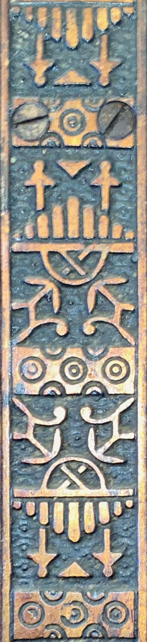 Hesch.door inlay detail.jpg