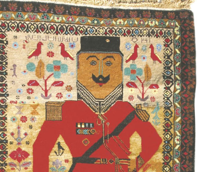 Portrait rug 2