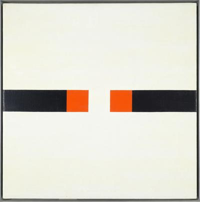 """Cosas: Frederick Hammersley's """"Less on Lesson No. 14"""""""