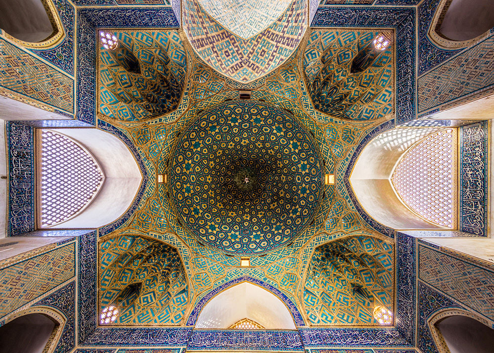 Star man: Jay Bonner on Islamic geometric patterns | Art