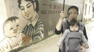 x-One Child Nation