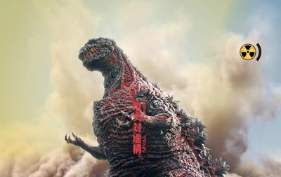 Reshaping a reptile: The evolution of Godzilla