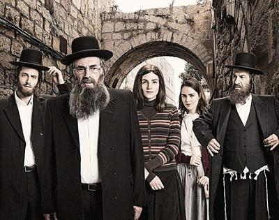 Calling all 'Shtisel' fans: Cast of Netflix hit about an ultra-Orthodox Jewish family to visit Scarsdale