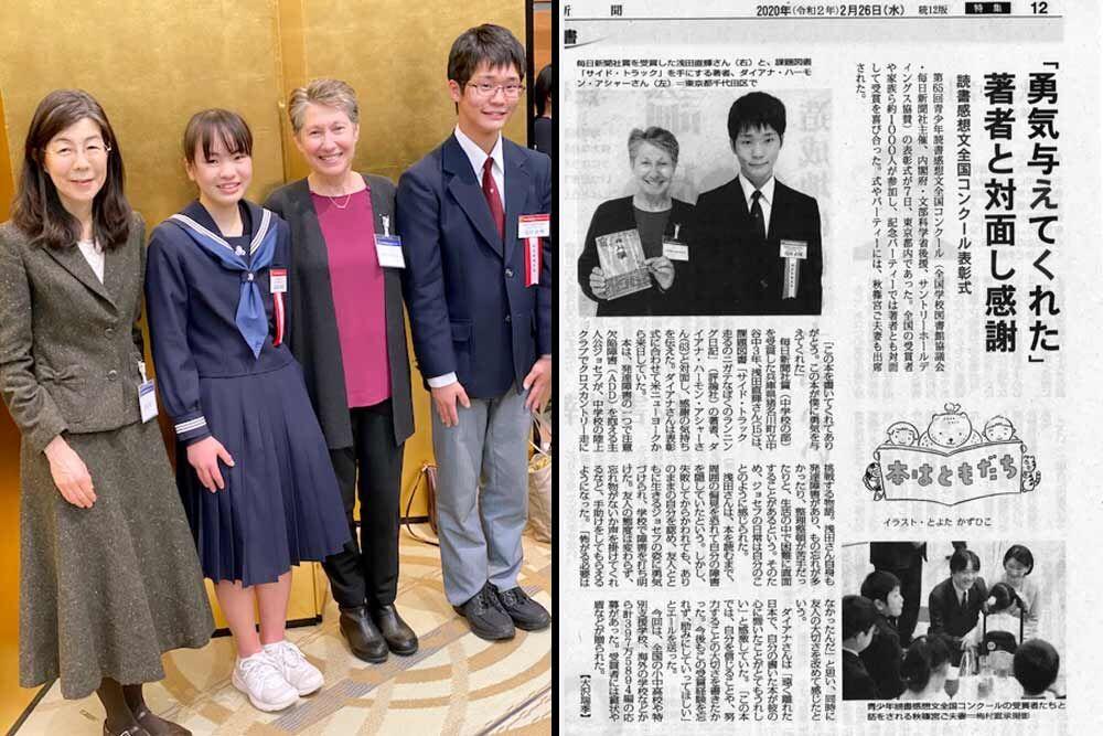 LS-Author-Diane-Harmon-in-japan.jpg