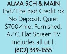 Alma Sch & Main