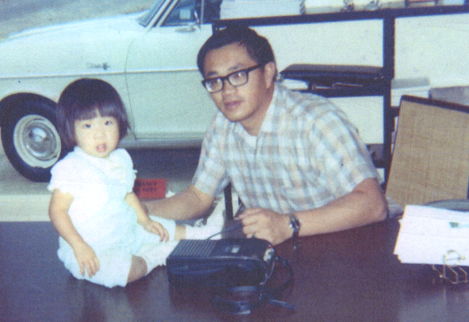Lori Lum and dad, David Lum
