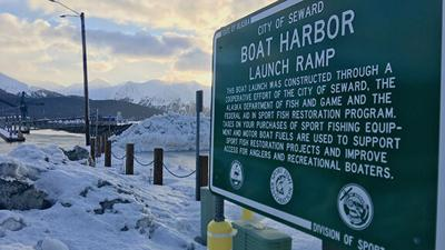 Northeast Harbor Boat Ramp