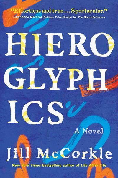 Review: Hieroglyphics by Jill McCorkle