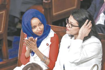 Israel US Congress