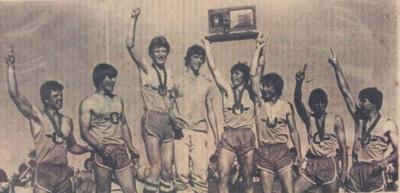 1981 owatonna track 1.jpg