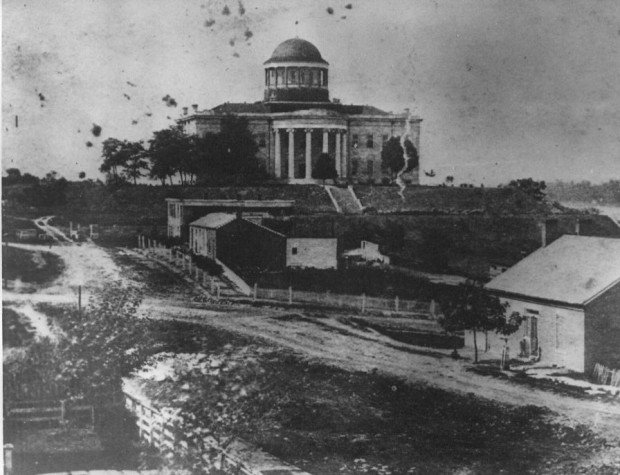 Second Missouri Capitol