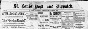 Ιδιοτροπίες του Αντιπροέδρου: δείτε την πρώτη αναφορά το Post-Dispatch που τυπώθηκε ποτέ