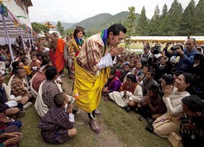 Bhutan royal wedding