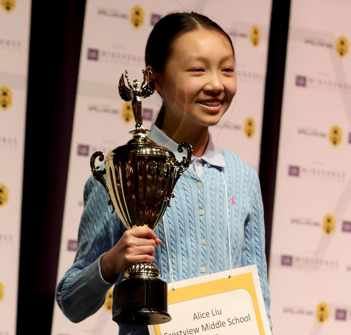 Alice Liu wins the 33rd Annual St. LouisPost-Dispatch Spelling Bee