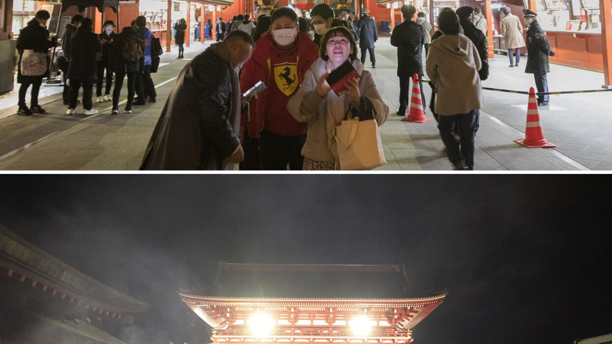 Photos: New Year's celebration spots, then and now