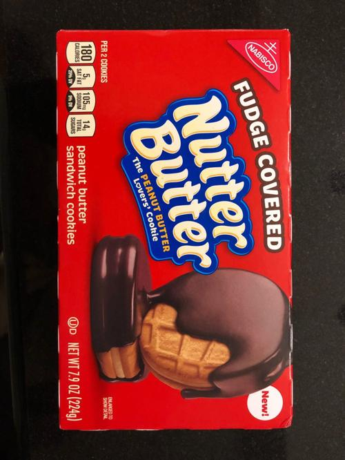 Best Bites: Fudge Covered Nutter Butter Cookies
