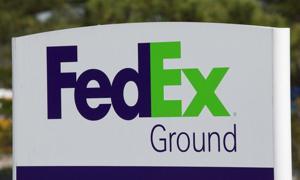 フェデックスを閉地球市施設については、地域における一層の