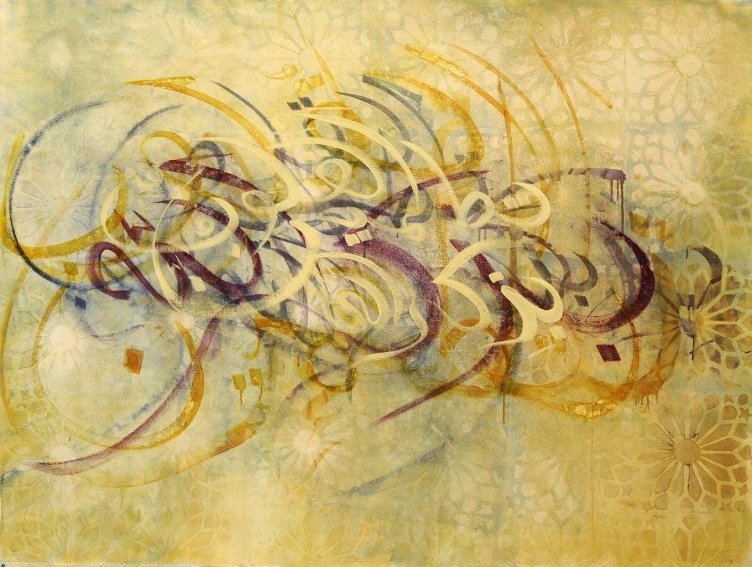Artist Salma Arastu Creates Abstract Beauty From Islamic