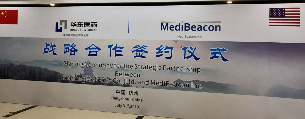 Sign welcomes MediBeacon in China