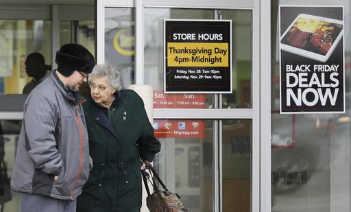 Electronics retailer Hhgregg to close for Thanksgiving