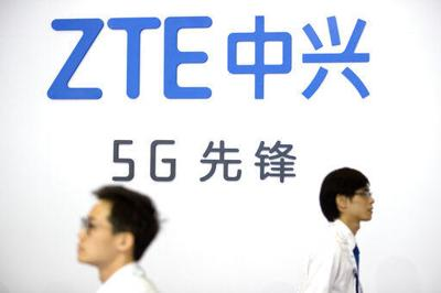 US regulators bar govt telecom funds for Huawei, ZTE