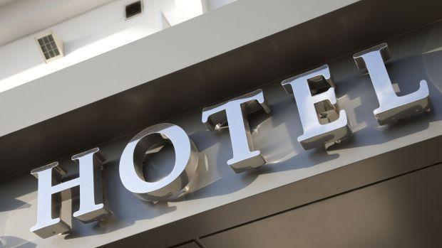 Το πανεπιστήμιο της Πόλης αξιωματούχοι θεωρούν ότι θέσεις για πολυτελές ξενοδοχείο