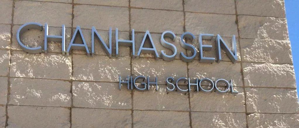 Chanhassen High School