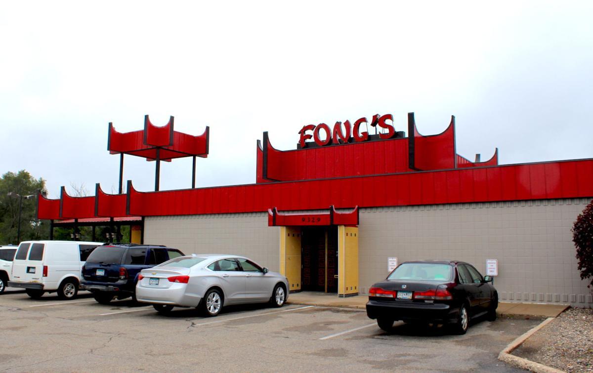 Fong's Bloomington Storefront