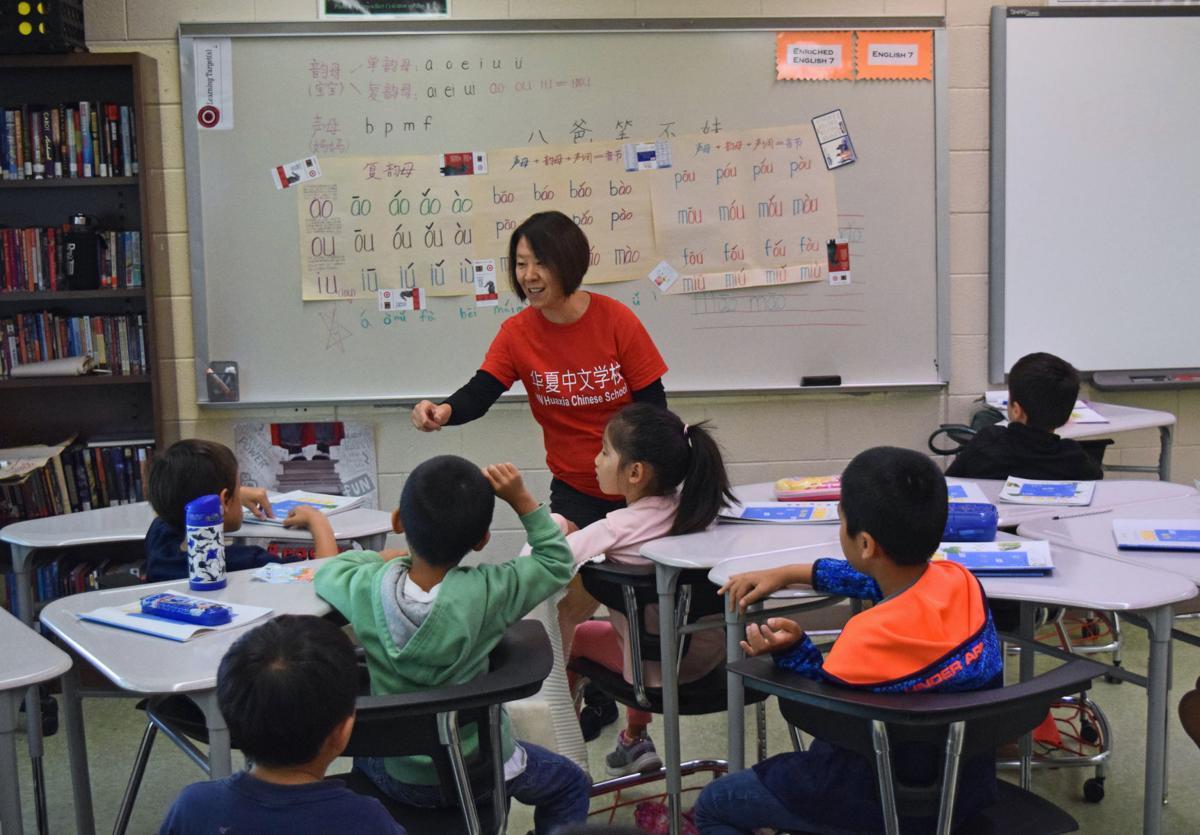 Teacher huaxia 1