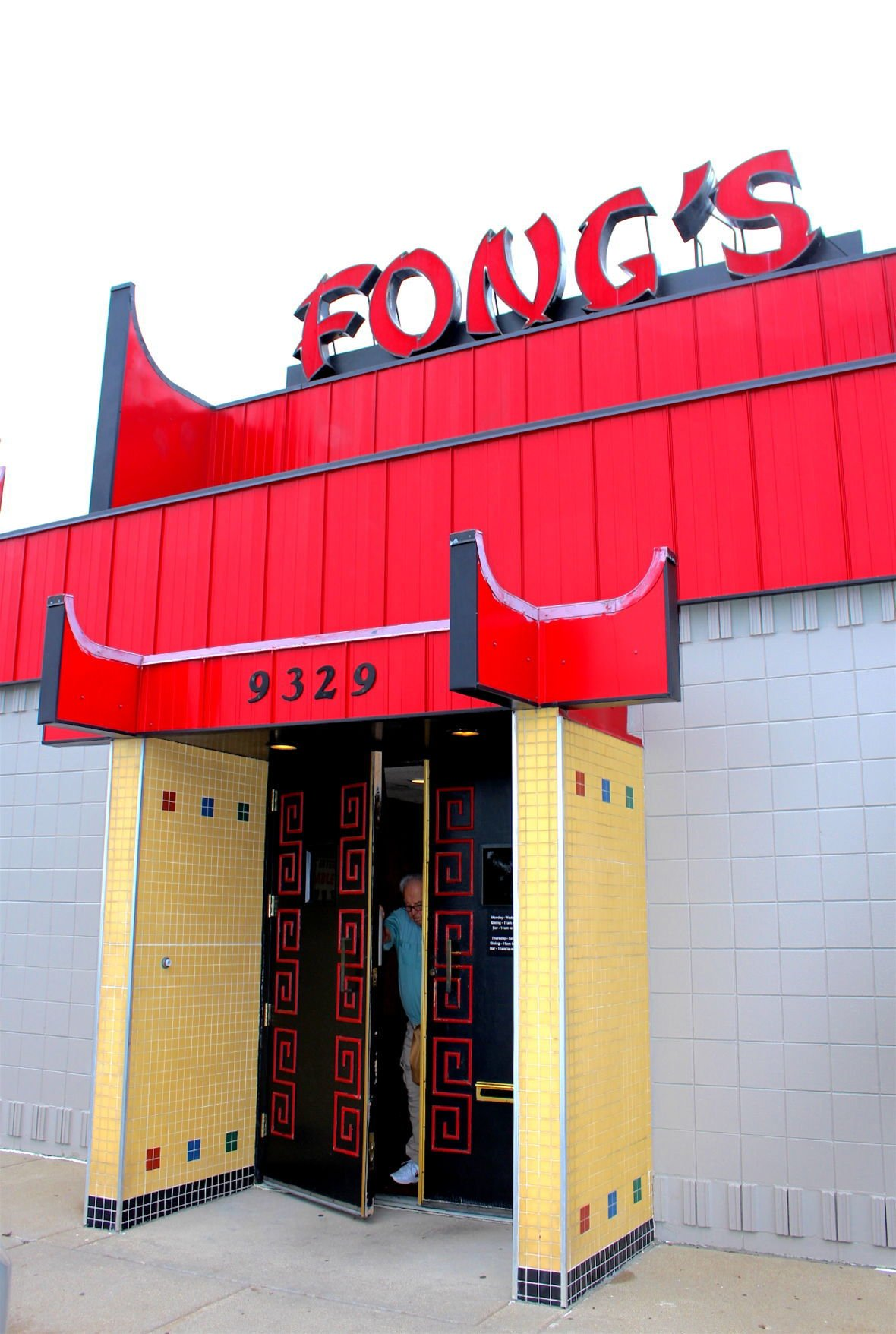 Fongs Storefront Bloomington 2