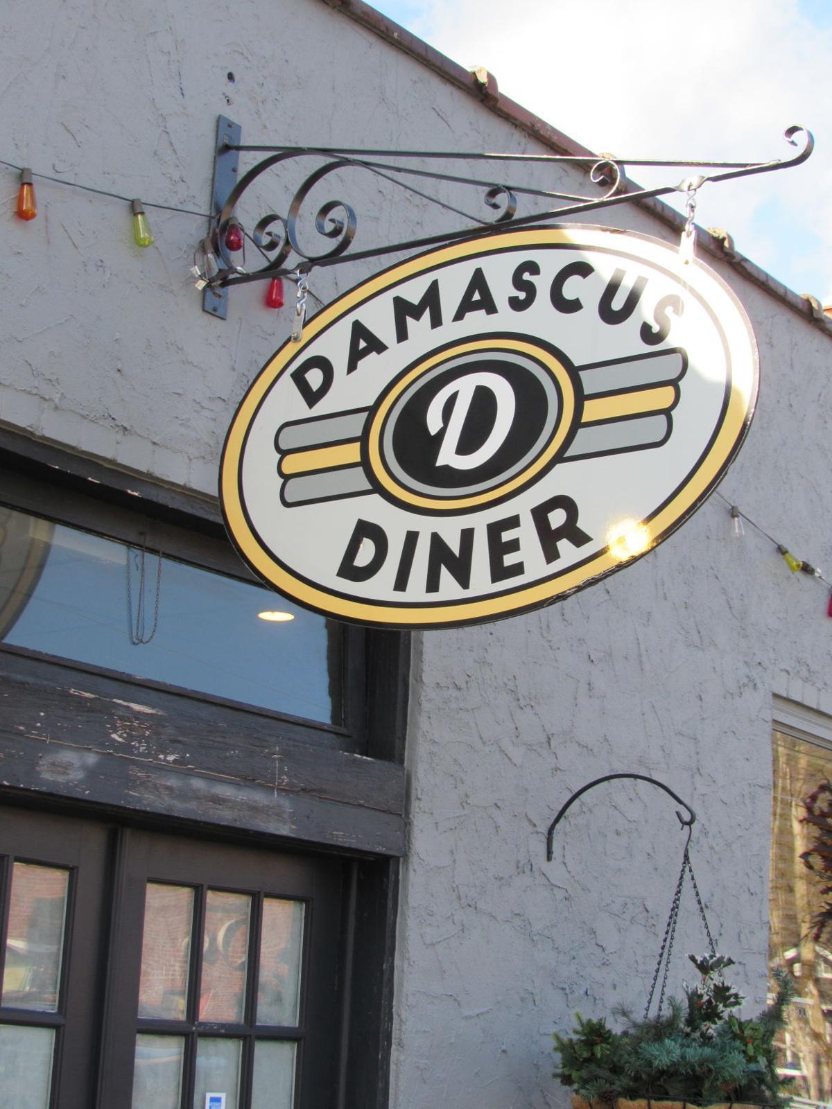 Damascus Diner