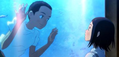 Streaming now: Children of the Sea