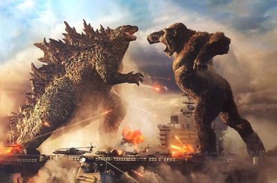 Now showing: 'Godzilla vs. Kong'