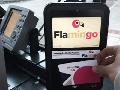 PSTA announces launch of Flamingo Fares
