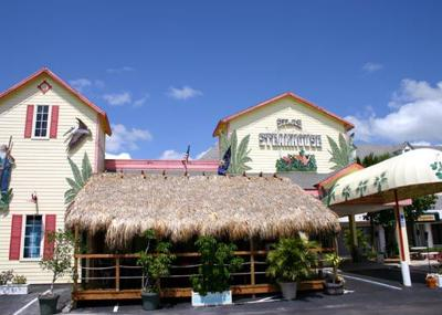 Silas Dent's Restaurant