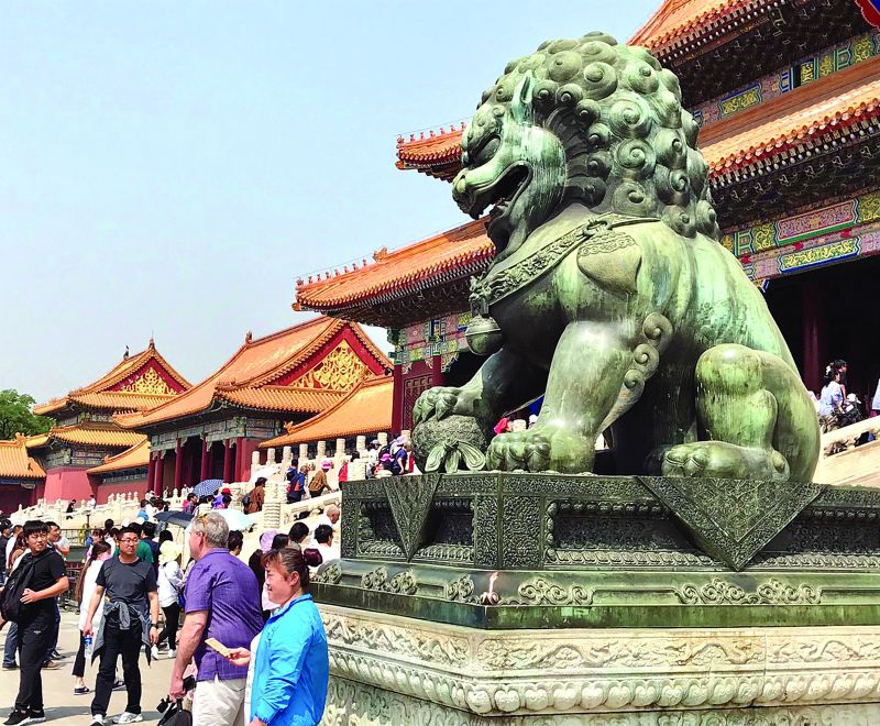 Watching over the Forbidden City