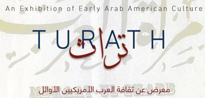Turath Exhibit