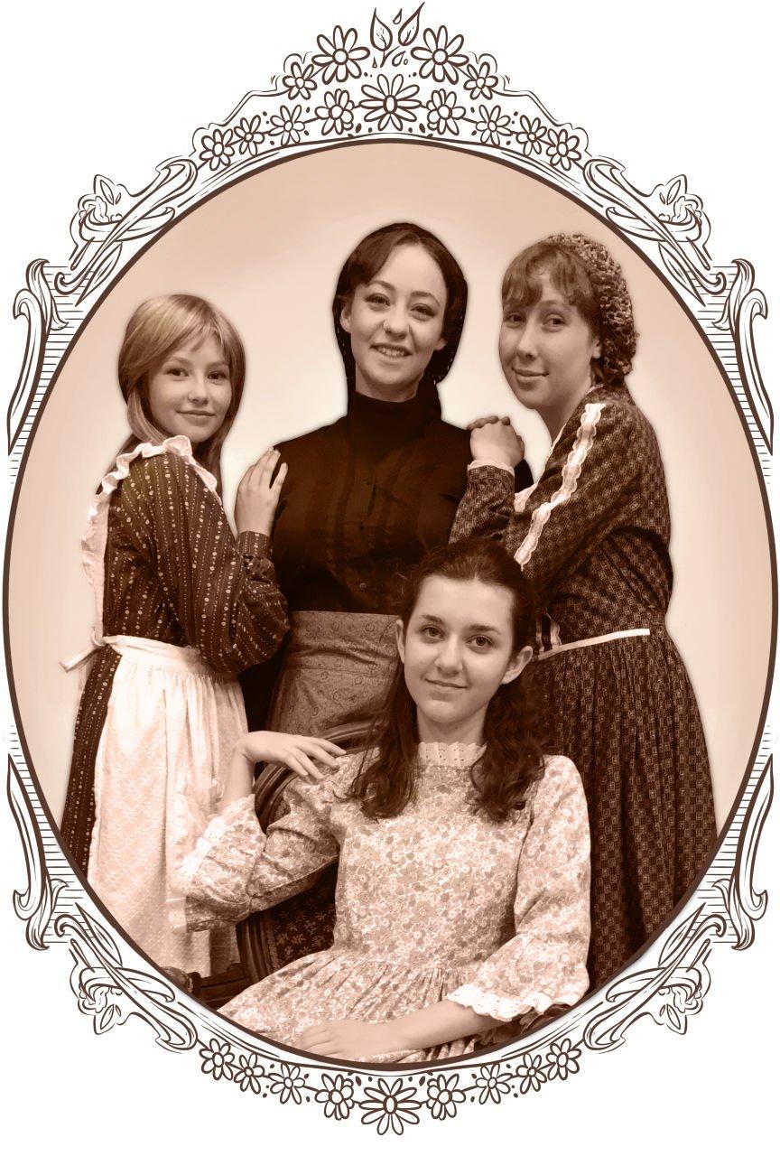 Little Women photo in Old Fashion Frame.jpg