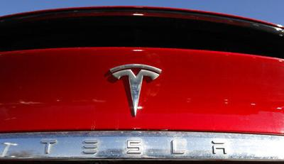 Tesla prices its second offering of stock at $767 apiece
