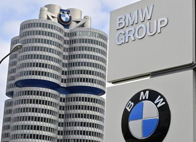 German automaker BMW ramps up electric vehicle offerings