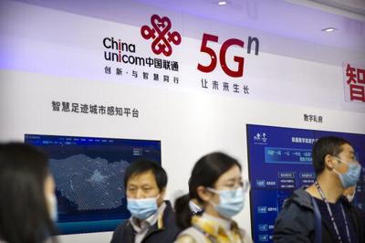 China slams US plan to expel phone carriers in tech clash