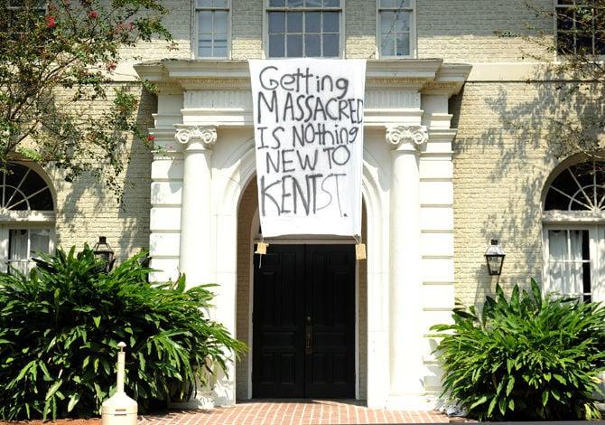 DKE House Banner 9/13/13