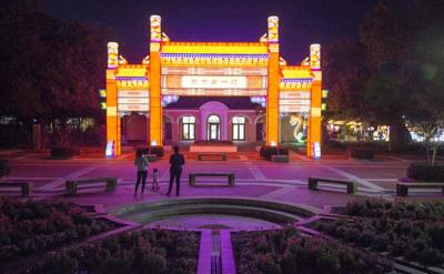 China Lights exhibit closed tonight due to weather _lowres