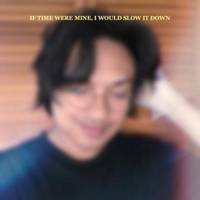 Devin World album cover