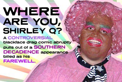 Shirley Q., Where Are You?_lowres