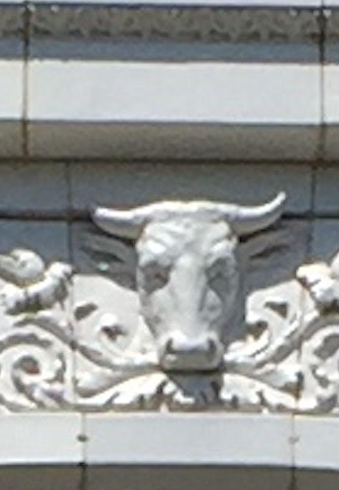 Detail of U.S. Post Office Carrollton Branch