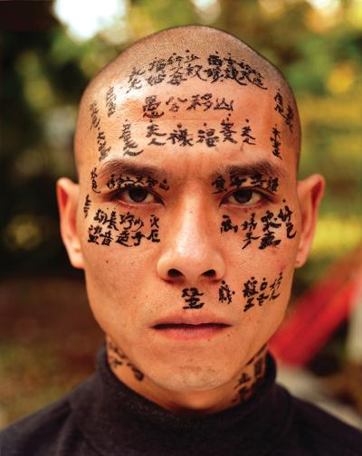 Zhang Huan, Family Tree, 2000