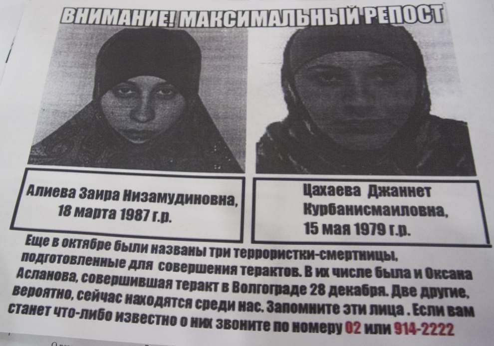 Sochi forces hunt for 3 potential suicide bombers _lowres