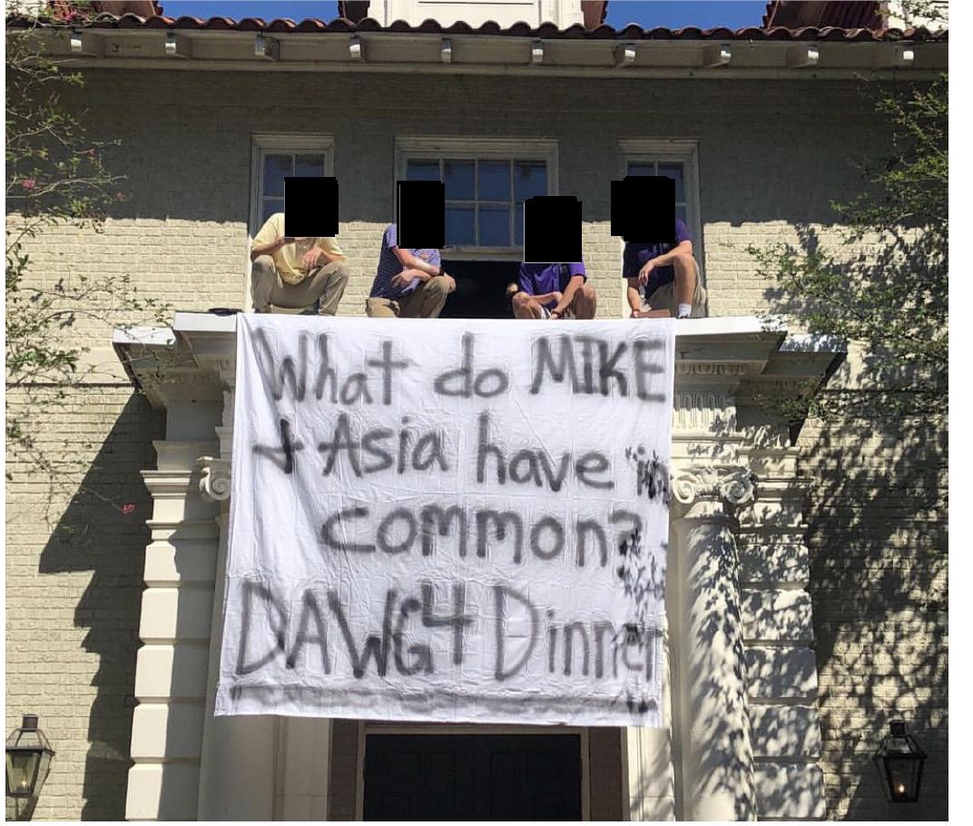DKE dawg 4 dinner banner