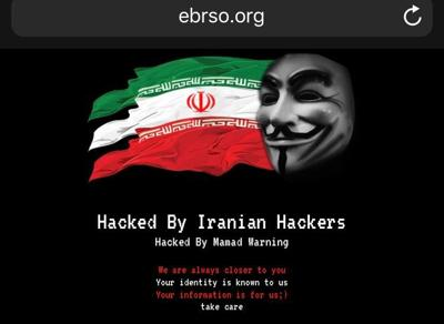 EBRSO website hacked